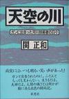 Bookl021